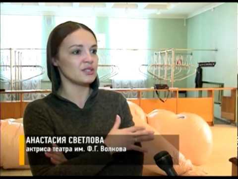 В Волковском театре Ярославля нашли «Цианистый калий»