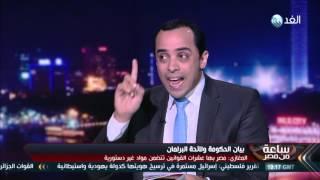 فيديو.. عبد الله المغازي: مجلس النواب مهدد بالحل خلال الأربعة أشهر المقبلة