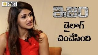 Aiditi Arya Narrates Blasting ISM Movie Dialogues - Filmyfocus.com