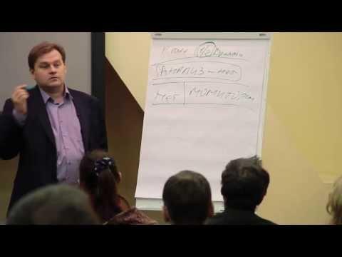 видео: Как выиграть тендер, госзакупки, госзаказ. Секретный секрет №77. Автоматизация и анализ.