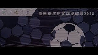 Publication Date: 2019-01-14 | Video Title: 陳白沙中學VS浦窩
