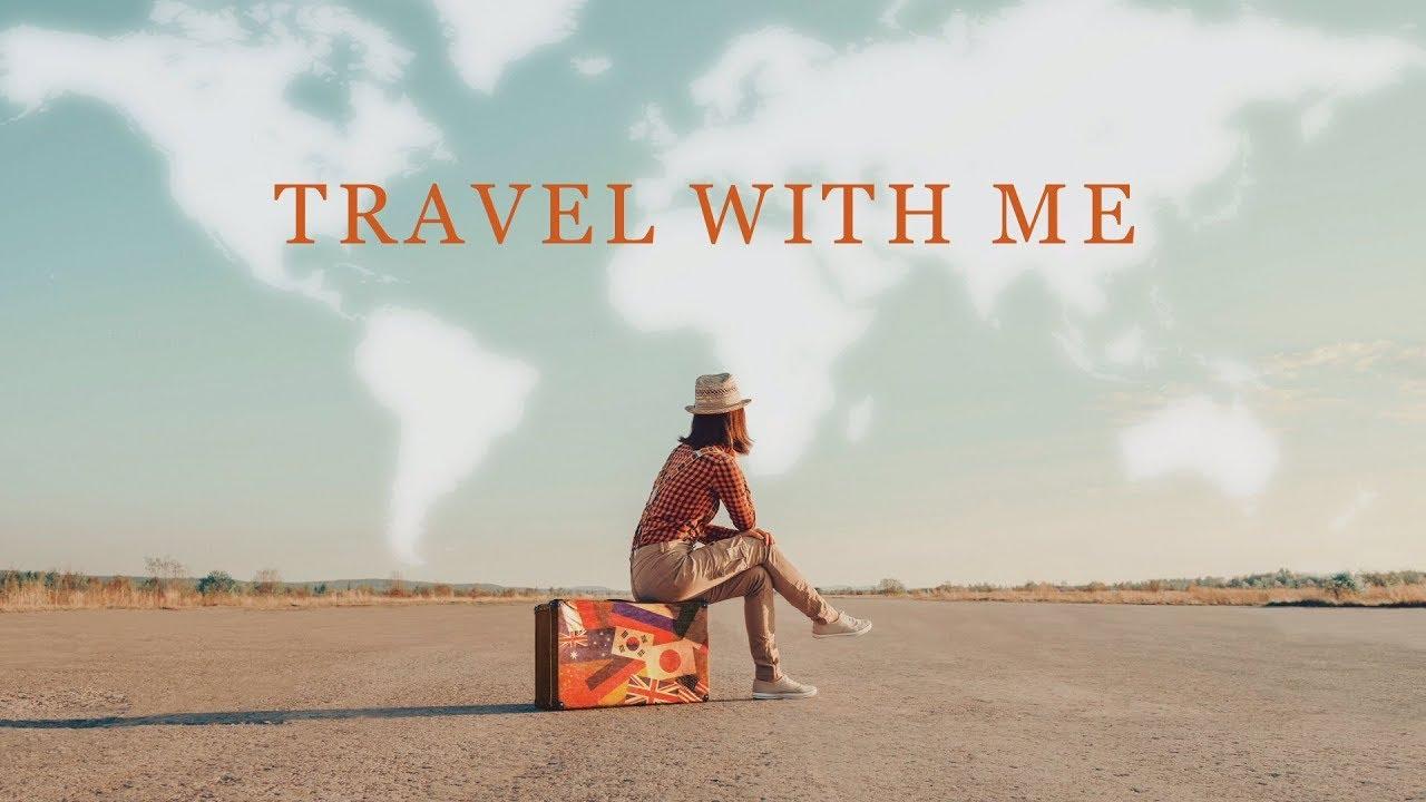 DECENTURION | TRAVEL WITH ME | Стартапы