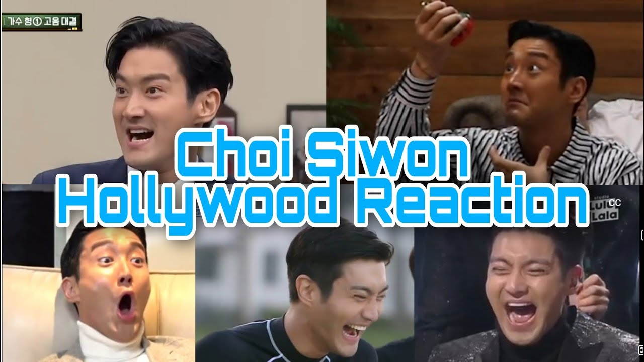 Download Choi Siwon Super Junior Funny Reaction