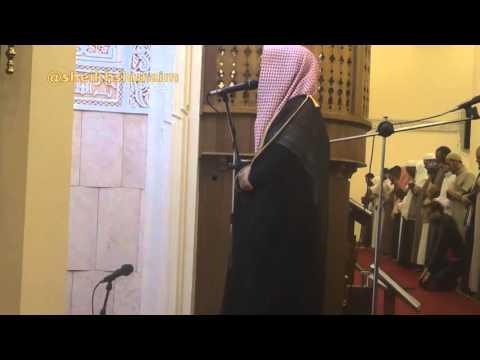 Sabah Namazı - Kabe İmamı Abdullah Juhany (Dammam*)
