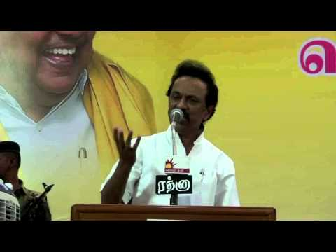 DMK Treasurer MK Stalin says review meetings are to revitalize party functionaries.