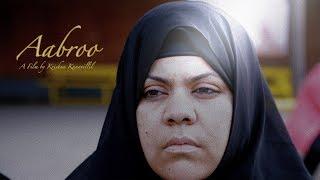 AABROO - Short Film Trailer