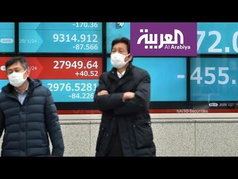 لماذا نجح فيروس كورونا في توجيه ضربة قاصمة للاقتصاد العالمي؟  - 03:59-2020 / 3 / 31