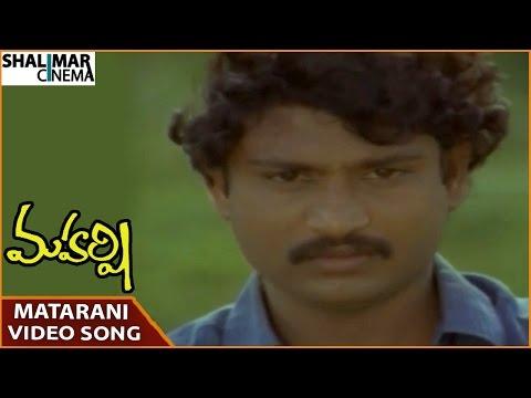 Maharshi Movie || Matarani Video Song || Raghava, Santhi Priya || Shalimarcinema
