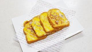 [출출한밤] 달콤 고소! 촉촉한 연유듬뿍 프렌치 토스트…
