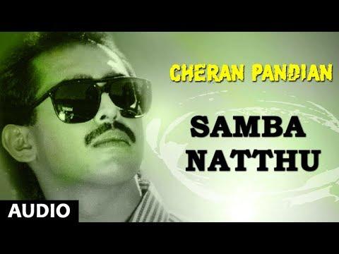 Samba Natthu Full Song || Cheran Pandian || Sarath Kumar, Srija, Soundaryan | Tamil Songs