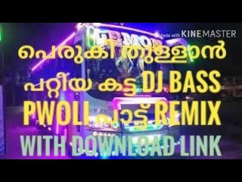 ? Remix ????? ??????? ???????? ????? ?????? ?????? ?????!! !New Bajrangdal Dj Remix (Download Link)