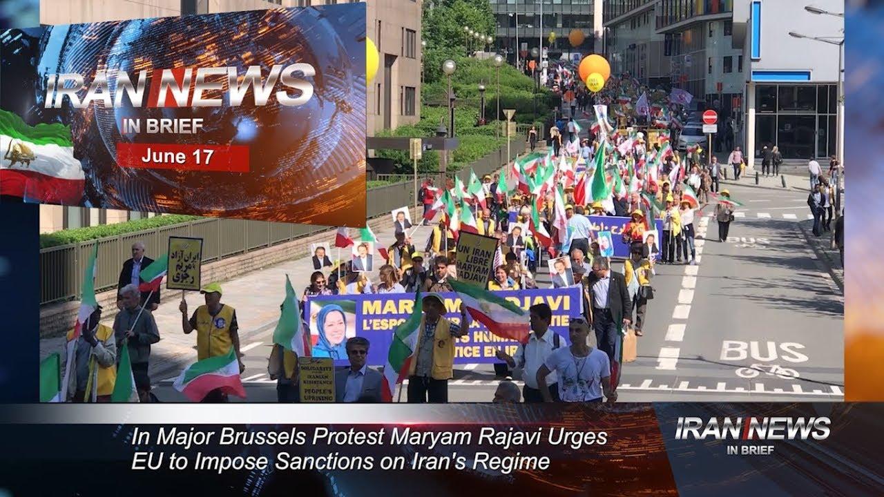 Iran news in brief, June 17, 2019