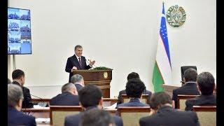Президент Шавкат Мирзиёев 8 января 2019г. провел видеоселекторное совещание