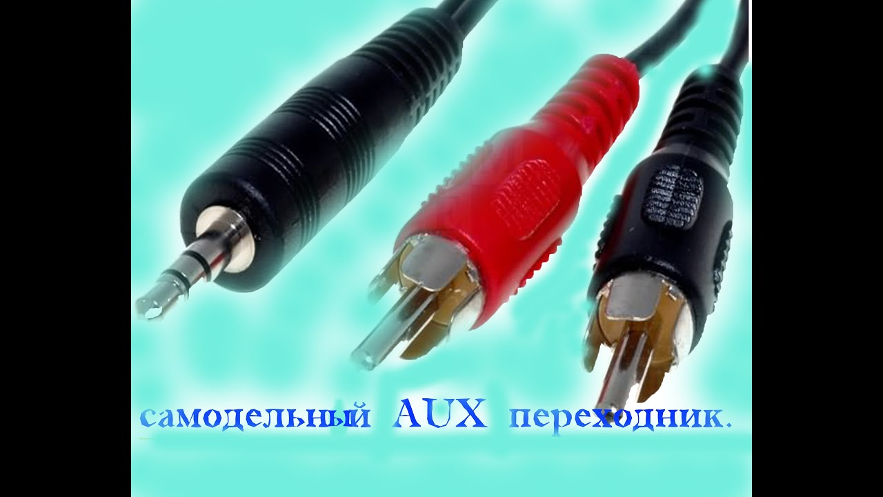 Buy jensen jenaux usb/aux audio input jack: accessories & supplies amazon. Com ✓ free delivery possible on eligible purchases.