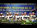 Sluku Sluku Batok Dahsyat Azzahir  Spesial Milad Babul Mukhtar