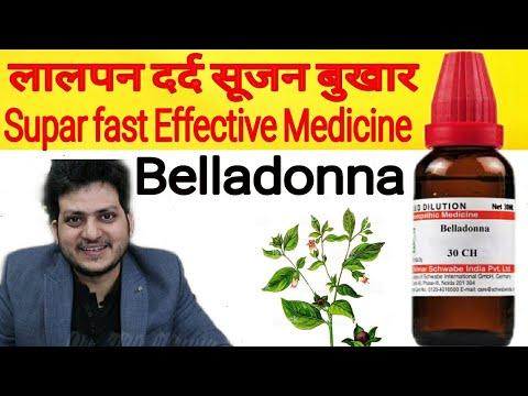 Belladonna   Homeopathic Medicine Belladonna Symptoms   Dosage Use   आसान भाषा में समझें  