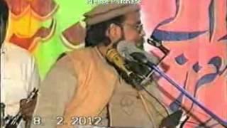 Hazrat Maulana Hafiz Abdul Rauf Yazdani Shaero Ka Guldasta