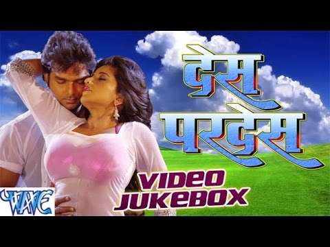 Desh Pardesh - Pawan Singh, Indu Sonali - Video Jukebox - Bhojpuri Hit Songs 2016