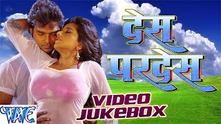 Desh Pardesh - Pawan Singh, Indu Sonali - Video Jukebox - Bhojpuri Hit Songs 2016