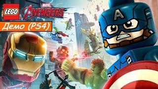 LEGO Marvel Мстители – Геймплей с PS4 (Demo)