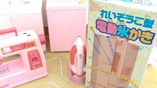 25年前のリアルおもちゃ冷蔵庫【希少おもちゃ】