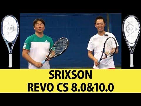 河合・山田のラケットインプレッション。SRIXON REVO CS 8.0&10.0 Tennis Rise テニス・レッスン動画