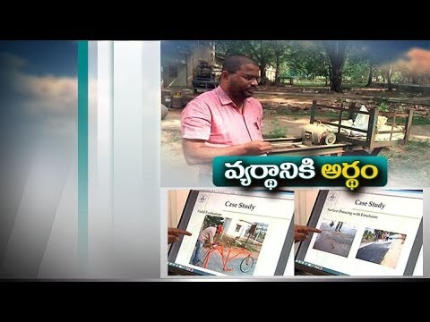Use of Coir & Waste Materials for Road Construction | Done With Success by Warangal NIT Professor