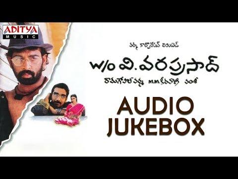 Wife of Varaprasad Full Songs Jukebox || JD Chakravarthy,Vineeth || M.M. Keeravani | New MOVIE Download | Download With full HD