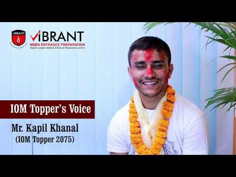 IOM Topper 2075 Kapil Khanal's Voice