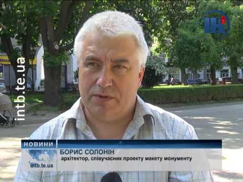 Телеканал ІНТБ: Бронзовий Парафіяльний костел у Тернополі з'явиться до Дня міста