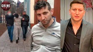 Опубликовано видео задержания подозреваемого в убийстве Альберта Рыжего