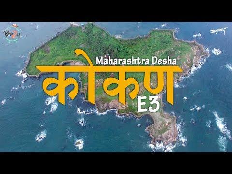 Kokan - Maharashtra Desha E3 #bha2pa