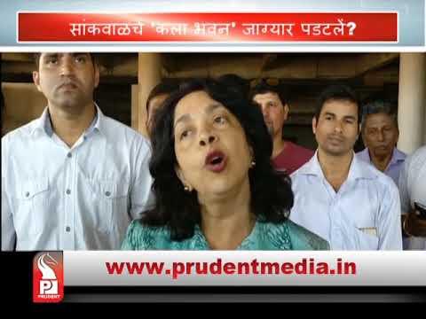 Prudent Media Konkani News 11 Feb 18 Part 4