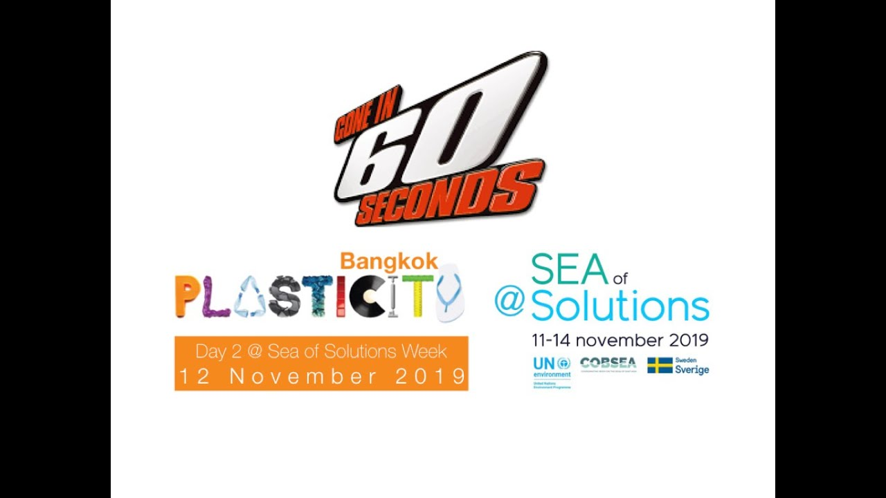Plasticity Bangkok - Gone in 60 seconds!
