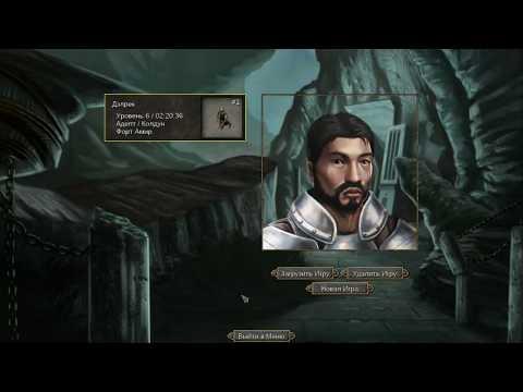 Обзор и прохождение RPG игры Flare часть 5