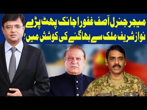 Dunya Kamran Khan Ke Sath - 28 December 2017 - Dunya News