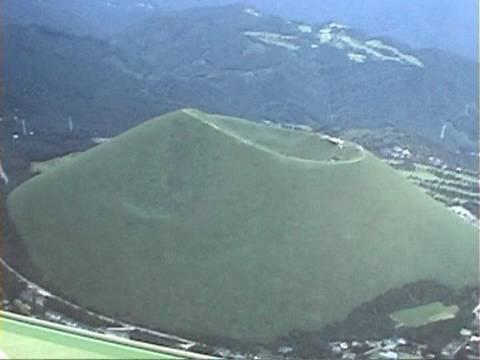 Japan Volcanic Cinder Cone