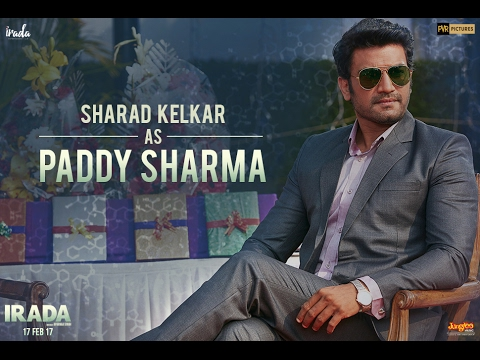 Irada Marathi Movie Full Download