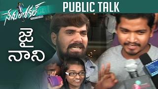 Nani's Nenu Local Movie Public Talk | Review | Nani | Keerthy Suresh | TFPC