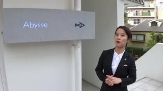 Nakamura presents the Michelin star restaurant Abysse in Tokyo