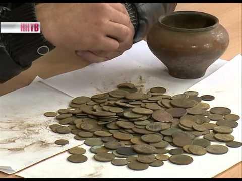 На стройке в Кстове нашли клад