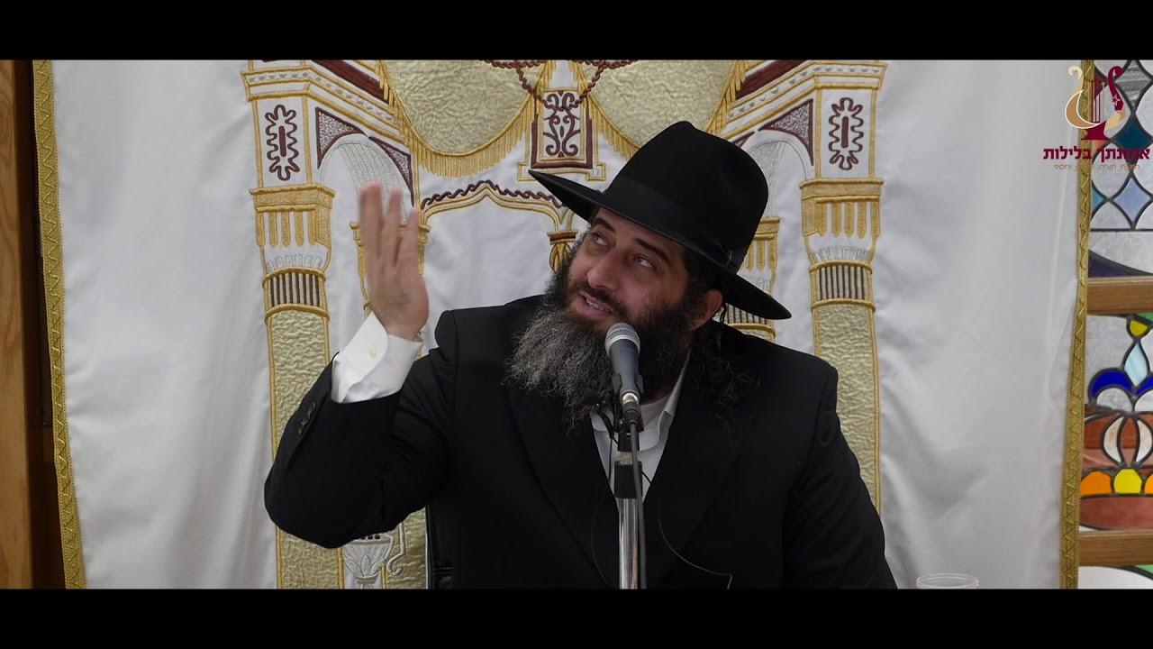 הרב רונן שאולוב - איך לפתוח את המזל ?!  חובה לכל יהודי !!!