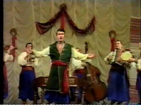 Солисты хора им.Г.Верёвки 1990г. Часть 1