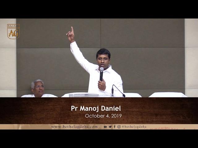 Pr Manoj Daniel | പ്രചോദനാത്മകമായ സാക്ഷ്യം | 4 October 2019