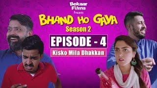 Bhand Ho Gaya | LAST Episode | Season 2 | Ep4 | Bekaar Films