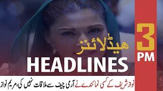 ARY NEWS HEADLINES | 3 PM | 23rd September 2020