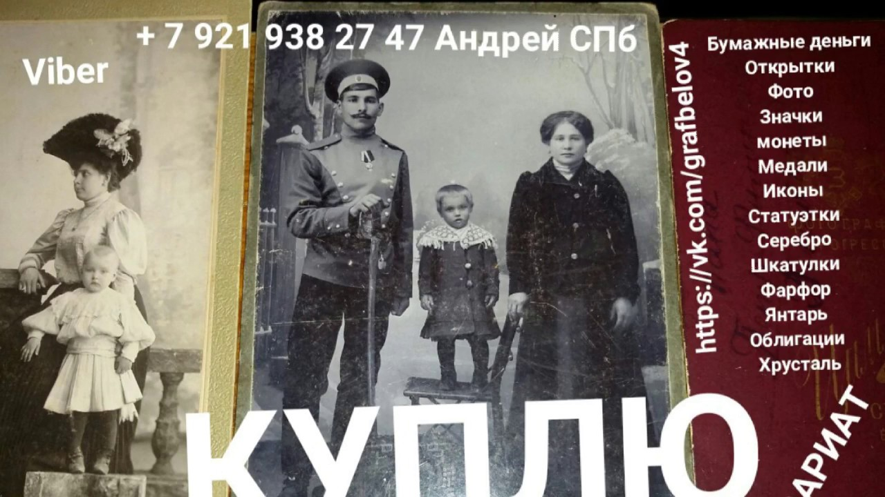 Подарочные латунные подстаканники | Hədiyyəlik latun stəkanaltılar .