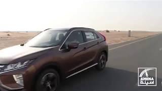 Striking and Composed SUV - Mitsubishi Eclipse Cross | AMENA Drives