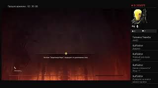 Horizon zero dawn #14