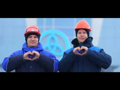 Поздравление с 8 марта от мужчин ПАО «Нижнекамскнефтехим» и ОО «ОПО НКНХ РХП» 2020